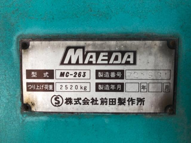 Продажа манипулятора MAEDA MC 26/3 БУ