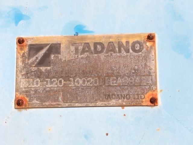 Продажа манипулятора TADANO TMZ 303H БУ