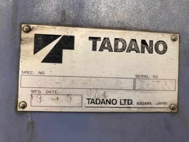 Продажа манипулятора TADANO TMZR 503 БУ