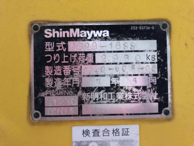 Продажа манипулятора SHIN MAYWA CB 304 БУ