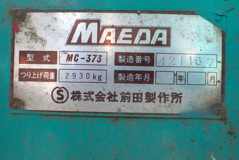 Продажа манипулятора MAEDA MC 373 H БУ