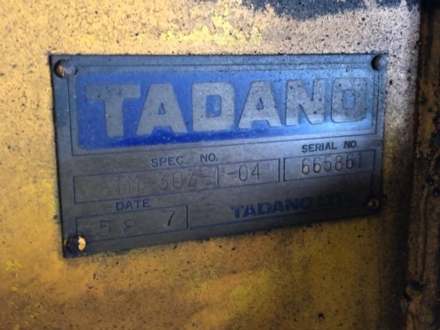 Продажа манипулятора TADANO TM 30/3H БУ