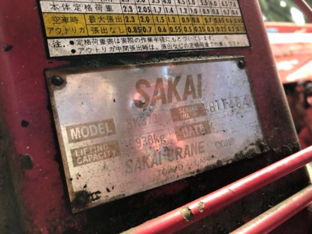 Продажа манипулятора SAKAI SK373H БУ