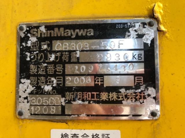 Продажа манипулятора SHIN MAYWA CB 303 БУ