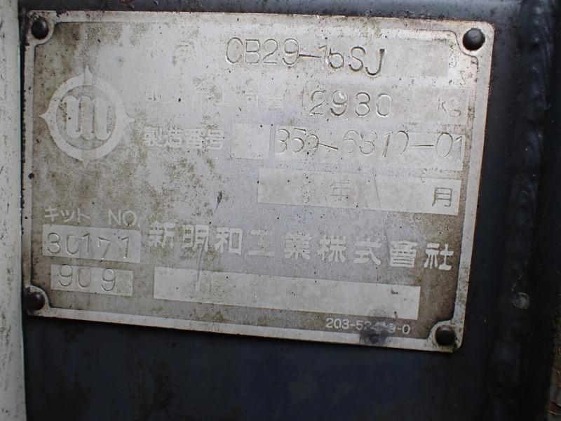Продажа манипулятора SHIN MAYWA CB 2900/3H БУ